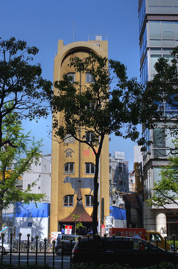 0426_yamatake