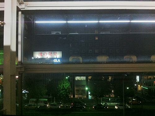 shinkansen-kyoto