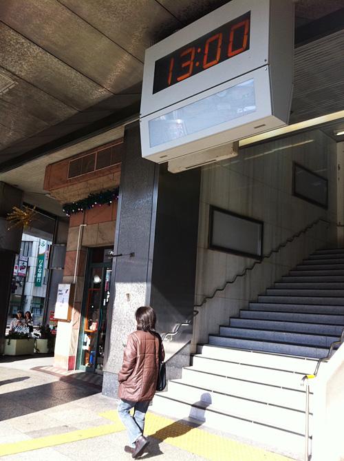 1207_sakaihigashi