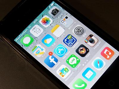 0119-iphone