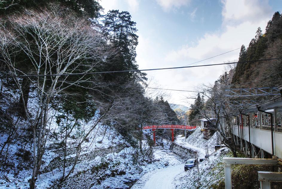 0122-gokurakubasi